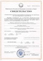 работа водитель на межгород категории с в москве и московской области